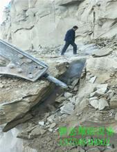 石材场地基开挖裂石液压劈石机怎么使用清水县图片