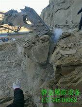 石英石破碎开采劈裂机定安县厂家