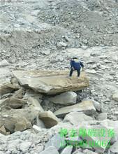 矿山开采破碎锤打不动石头怎么弄加盟安龙县图片