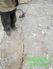 不用爆破直接开挖破除坚硬岩石用什么机械低价供应大名县图片