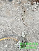 衡阳市隧道掘进打石头劈裂棒厂家直销图片