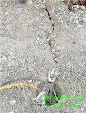 矿山硬石头破除劈裂机鹤山市厂家