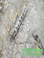 竖井开挖遇到石头劈裂机平定县厂家