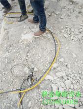 漳平市石灰岩劈裂机打孔排距厂家地址图片