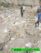 巴里坤哈萨克自治县竖井开挖岩石劈裂机使用说明
