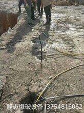 卫东区土石方破碎施工岩石分离机械