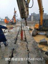 龙江县开采石料的场地劈裂机哪家好用点