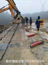 双城市大理石矿山板材开挖岩石分裂器设备