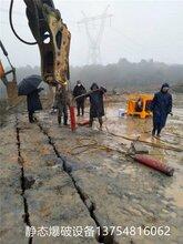核心技术三江侗族自治县大型石材分裂机