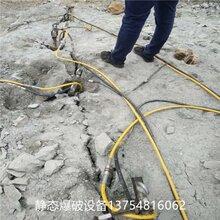 金平苗族瑶族傣族自治县玄武岩矿山静态开采劈石器技巧