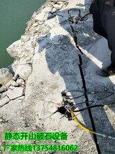 奎屯市玄武岩矿山静态开采劈石器设备
