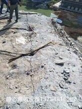 彝良县矿山挖机打不动破石头劈裂棒报价