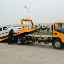 北京道路救援包括(困境救援>拖车>搭电>换胎>补胎>送油