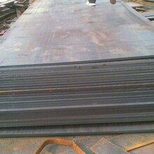 供应舞阳钢铁公司生产的压力容器板/锅炉板
