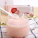 營養奶昔代餐瘦身山東康美貼牌代加工