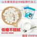 乳制品加工工廠奶片山東康美藥業片劑貼牌代加工
