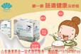 DHA宝宝应该吃多少山东康美药业DHA代加工厂家