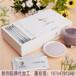 代餐粉作用代餐粉怎么吃山东康美药业粉剂贴牌代加工
