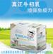 提高免疫力牛初乳咀嚼片保健食品代加工厂家OEM贴牌代加工
