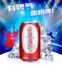 易拉罐饮料代加工厂家功能性维生素饮料贴牌马口铁245-360ml饮料代工
