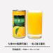 酸梅汤饮料贴牌罐装酸梅汁免煮酸梅汤包代加工厂家