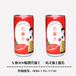 石榴汁果饮品oem罐装夏季饮料?#20849;?#36148;牌代加工
