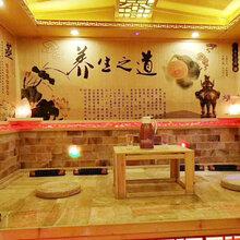 崇左洗浴中心汗蒸房设计图片韩式汗蒸房托玛琳汗蒸房免费设计