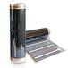 石墨烯电热膜碳晶远红外电热膜电地暖瓷砖发热片厂家批发