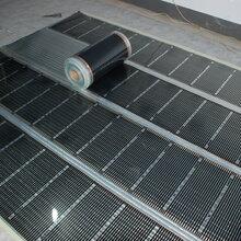 石墨烯电热膜碳晶电热膜碳纤维地暖膜电发热膜
