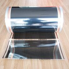 全国范围石墨烯电热膜电发热膜电采暖设备哪个牌子好