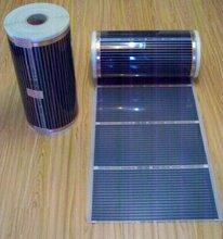 山东石墨烯电热膜碳纤维地暖膜加热设备碳晶地暖膜哪个牌子好