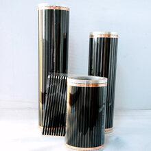 福州碳晶电热膜碳纤维地暖膜集成房屋地暖膜厂家批发