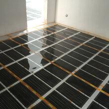 许昌石墨烯电热膜碳晶电热膜家庭地暖设备发热材料供应商