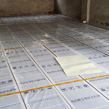 石墨烯电热膜碳晶电热膜加热设备电采暖设备生产厂家批发