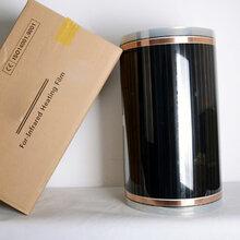 石墨烯电热膜封装电热膜韩国碳晶地暖膜电地暖上门安装
