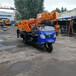改裝5噸吊車可移動三輪吊車4噸全自動液壓支腿三輪起重吊機