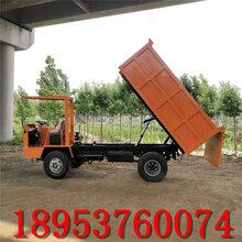 矿区自卸车5吨1.6米宽自卸六轮车四不像小型翻斗车厂家