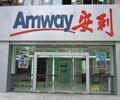 德阳安利专卖店铺地址中江县哪里有安利雅姿产品
