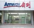 宜宾安利专卖店铺地址兴文县哪里有安利雅姿产品