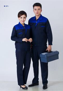 惠州厂家订做工作服批发采购