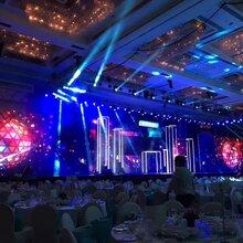 龙岗中心城万象天成承接舞台搭建灯光音响LED显示屏租赁庆典活动策划