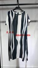 廣西哪里的女裝一手貨源價格低艾薇萱女裝前所未有的低折扣圖片