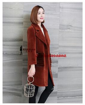 广西南宁艾薇萱品牌折扣女装苏力羊剪绒畅销品牌批发厂家一手货源