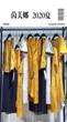 南寧市品牌寵愛女人女裝連衣裙品牌折扣批發