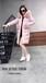 想開個本錢少的女裝店選擇艾薇萱品牌折扣女裝