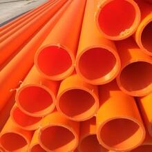 橘红色mpp直埋管拉管价格河南洛阳mpp电力管生产厂家图片