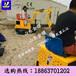 厂家直供儿童游乐挖掘机小型挖掘机游乐挖掘机户外游乐设备