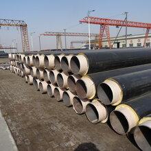 晋城塑套钢聚氨酯发泡保温管复工企业一米价格图片