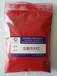 有机颜料工厂立索尔大红R(有机颜料红CIPR49:1)立索尔大红价格