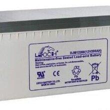 理士蓄电池12v100ah铅酸免维护ups机房专用蓄电池